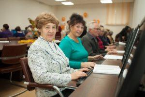 В россии стартовала новая бесплатная образовательная программа направленная на развитие социальных