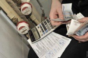 Для вдов военных пенсионеров документы для субсидии на оплату коммунальных услуг 2020