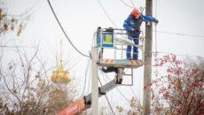 Штраф за воровство электроэнергии 2020 частный дом