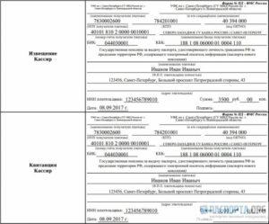 Реквизиты для оплаты госпошлины за регистрацию права собственности лен обл в 2020 году