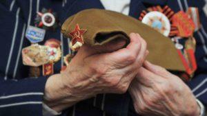 Выплаты ветеранам труда в мурманской области в 2020 году