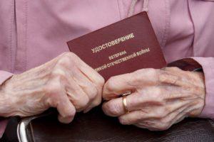 Размер доплаты к пенсии 32 % ветеранам едв