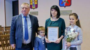 Жилье для молодой семьи программа 2020 hzycr