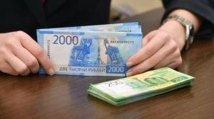 Размер пособия по безработице с 1 января 2020 года в ростовской области