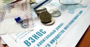 Освобождение от уплаты коммунальных платежей приемных семей в ставропольском крае