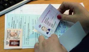 Замена прав по истечении срока в невском районе