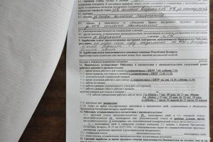 Как заполнить профессиограмму водителя-экспедитора для мсэ