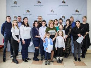 Госпрограмма молодая семья 2020 ростов