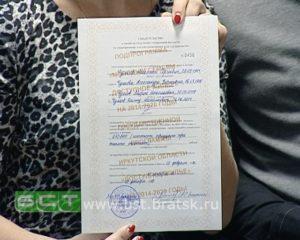В каком месяце начнут выдавать сертификаты по молодой семье в нижнем тагиле