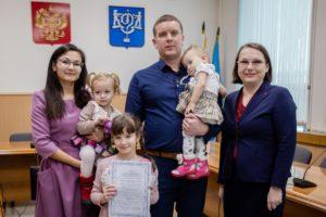 Жилищные программы в южно сахалинске