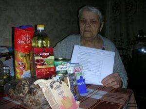 Пенсионерам бесплатный продуктовый набор