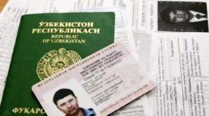 Оформление граждан узбекистана на работу в 2020 году