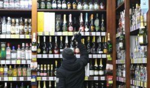 До скольки продают пиво орел 2020