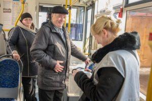 Льготный проезд для пенсионеров на городском транспорте в нижнем новгороде