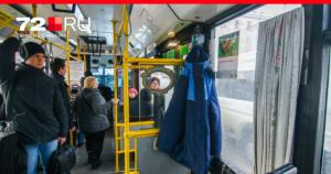 Как должен ездить ветеран в общественном транспорте в новосибирске в 2020 году