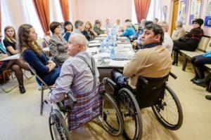 Инвалиды белгорода второй группы