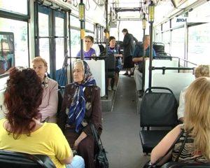 Бесплатный проезд чернобыльцев в самаре