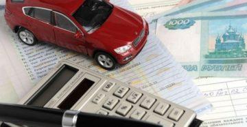 Транспортный налог 2020 смоленск