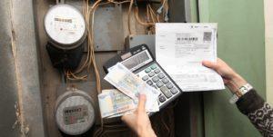Оплата электроэнергии жкх для чернобыльцев в 2020 году
