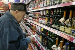 Режим продажи алкоголя в воронеже