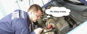 Зарегистрируют ли машину при нечитаемым номере двигателя 2020 году