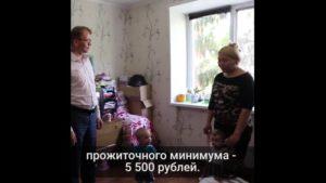 Выплаты малоимущим семьям хмао 2020