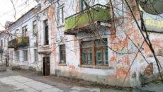 Как идет расселение аварийного жилья в г томске