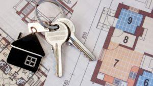 Выкуп служебного жилья в 2020 году