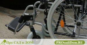Закон об отдыхе в россии на море для детей инвалидов в2020 году